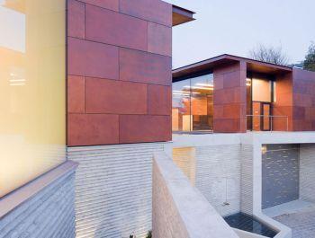 Daeyang Gallery House | Steven Holl