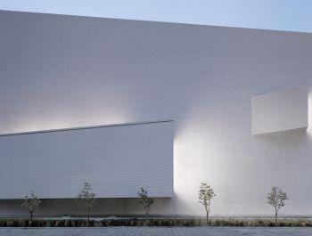 Beijing Art Museum | Praxis