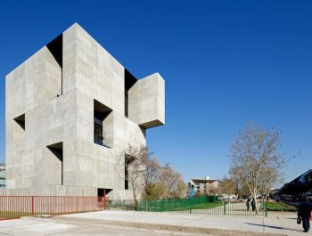 Innovation Center UC - Anacleto Angelini | Alejandro Aravena
