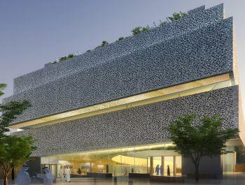 Makkah Museum | Mossessian