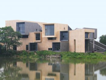 Xixi Wetland Art Village | Wang Weijen