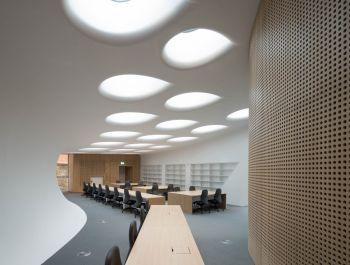 Investcorp Building | Zaha Hadid