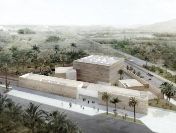 Al Maaden Art Museum | Nieto Sobejano