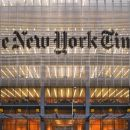 The New York Times Building Sunscreen | Shildan Group