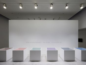 Retrospective Exhibition | Nendo