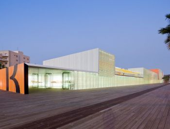 Auditorium in Cartagena | Selgas Cano