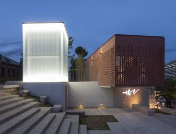 Bukchon Information Office and Facilities / Interkerd