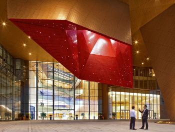 Nanjing Exhibition Centre | NBBJ