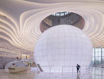 Tianjin Binhai Library | MVRDV