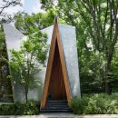 Sayama Forest Chapel | Hiroshi Nakamura