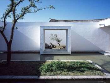 Zhu'an Residence | Zhaoyang Architects