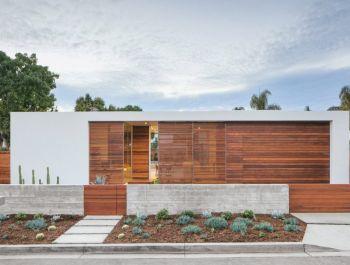Santa Barbara Residence |Anacapa Architecture