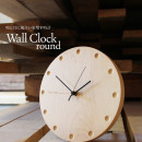 wallclock_r-mainphot