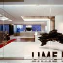 Lime Rock Partners-Houston, TX 1