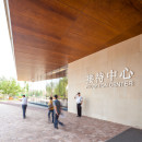 ChangchunJingyueVankeCity-ACOArchitectsAndConsultants-Changchun-Jilin-China-2011-Parklex-Facade-Copper-02