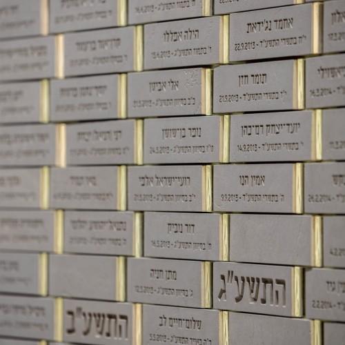 mount-herzl-memorial-jerusalem-kimmel-eshkolot_dezeen_2364_col_49-1704x2555