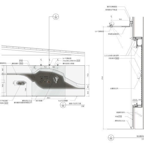 /Users/apple/Desktop/E03/DRAW_CAD/E03-PLAN.dwg