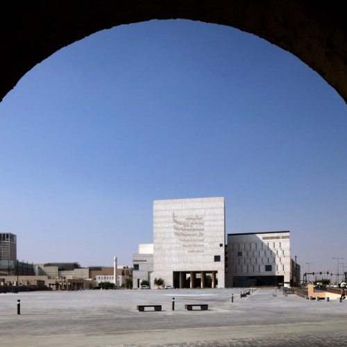 qatar-national-archive-allies-morrison-architecture-public-leisure-doha_dezeen_2364_col_1-1704x1176
